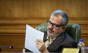 احمد مسجدجامعي عضو شوراي شهر تهران
