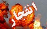 سه نفر مصدوم بر اثر انفجار گاز شهری در تبریز
