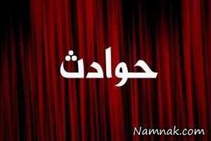 حمله-ماموران-شهرداری