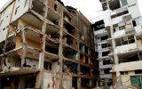 ارزیابی عملکرد سازههای ساختمانی در برابر آتش پس از زلزله، پیامدها و راهکارها