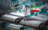 دو ماهواره بومی ایرانی رونمایی شدند