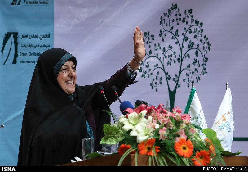 مراسم روز درختکاری با حضور معصومه ابتکار رئیس سازمان محیط زیست