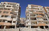 اصول مکانیابی سکونتگاه موقت پس از وقوع زلزله احتمالی در شهر تهران؛ محله بریانک – هفت چنار  (روش های مکان یابی سکونتگاه های موقت)