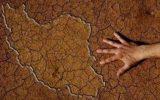 برخی مشکلات و چالش های موجود در محیط زیست ایران