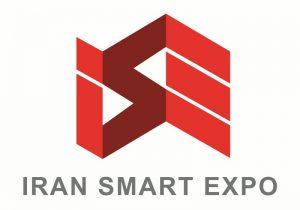 نخستین نمایشگاه بین المللی محصولات و خدمات هوشمند