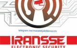 بیانیه اتحادیه الکترونیک و حفاظتی پایتخت در اختتامیه IRANSSE2016