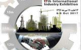 گزارش تصویری از هفدهمین نمایشگاه بین المللی صنعت تهران