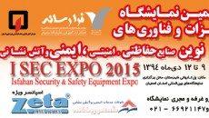 نمایشگاه 94 اصفهان