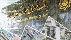 کاهش نرخ دلار بانکی به 30 هزار و 180 ریال