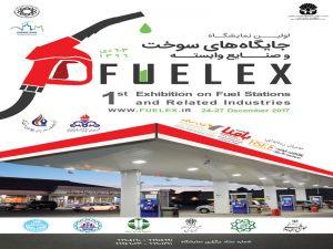 Fulex-Poseter-2-New-A4-logo