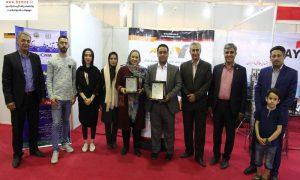 گالری تصاویر اهدای لوح تقدیر در نهمین نمایشگاه ایمنی،امنیتی،HSE استان اصفهان