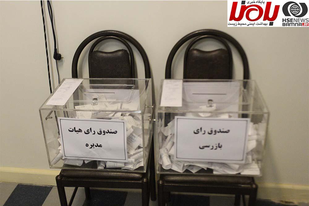 اعلام نتیجه انتخابات هیئت مدیره اتحادیه الکترونیک تهران
