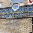 انتخابات هیئت مدیره و بازرسی اتحادیه الکترونیک و حفاظتی