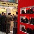 گالری تصویر نمایشگاه 93 اصفهان