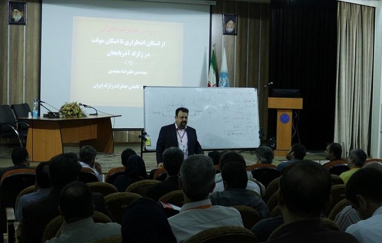 مهندس علیرضا سعیدیدبیر کلجمعیت کاهش خطرات زلزله ایران