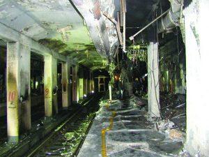 Metro Safety