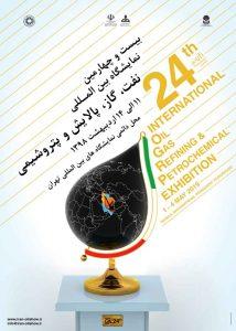 Poster24Oil2
