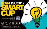 جشنواره نوآوری و کارآفرینی محصولات و خدمات هوشمند برگزار میشود