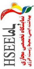 نمایشگاه تخصصی مجازی بهداشت،ایمنی،محیط زیست،انرژی