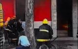 کلیپ آتش سوزی و انفجار ناگهانی یک ساختمان