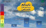 هوای تهران برای چهارمین روز پیاپی ناسالم برای گروه های حساس