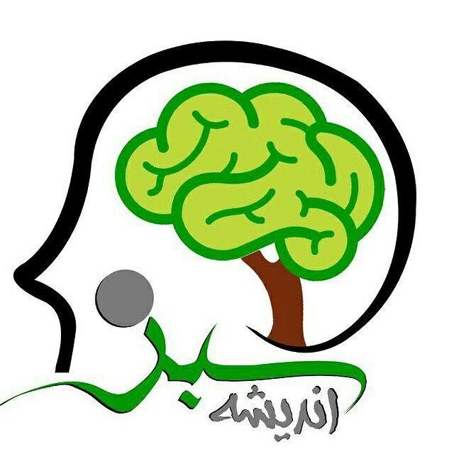 انجمن اندیشه سبز نور