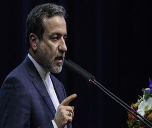عراقچی: میخواهند ایران میوه برجام را برداشت نکند