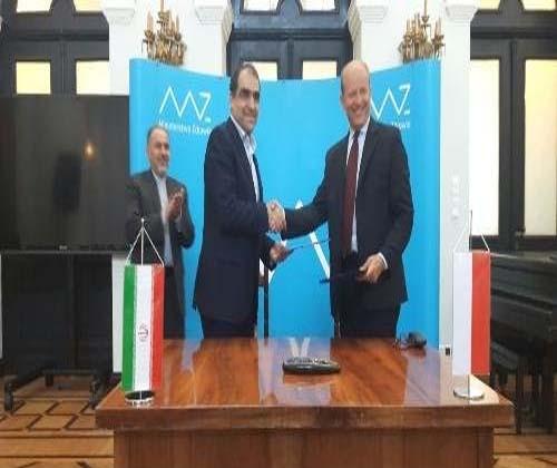 یادداشت تفاهم همکاری در حوزه سلامت بین وزارت بهداشت ایران و لهستان