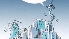 مقاله مدیریت بحران زلزله