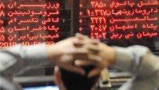 پیشبینی آینده بورس از نگاه یک فعال بازار سرمایه