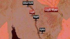 ناکامی داعش در حمله به میادین نفتی تکریت