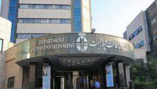 گزارش عملکرد یکساله دولت در حوزه محیط زیست