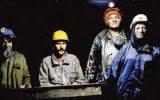 MSHA  به دنبال بهبود ایمنی معدن از طریق فناوری
