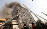 علت آتش سوزی ساختمان پلاسکو  سیم کشی غیر استاندارد و فقدان سیستم های هشدار دهنده اعلام شد