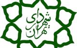 شهرداران جدید ۶ منطقه شهر تهران منصوب شدند