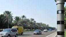 نصب دوربینهای مداربسته با اشکال مختلف در دوبی