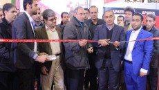 افتتاحیه ششمین نمایشگاه حفاظتی و ایمنی اصفهان