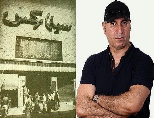 """واکنش فرخنژاد در سالروز آتشسوزی سینما """"رکس"""""""