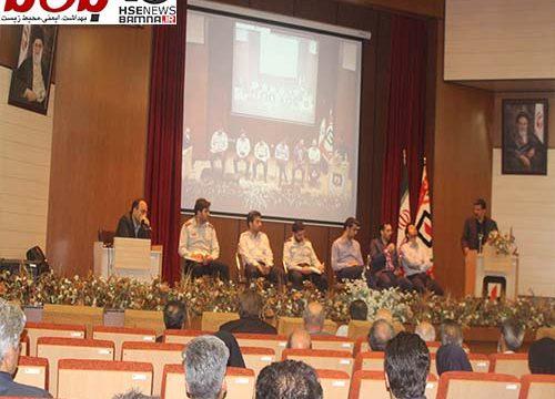 نشست مشترک شرکت های ایمنی و آتش نشانی برگزار شد