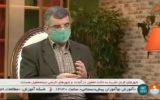 اخبار  تولید واکسن کرونا و توضیحات  دکتر حریرچی+فیلم