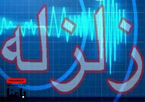زلزله ۵٫۱ ریشتری شمال اسلام آباد را لرزاند
