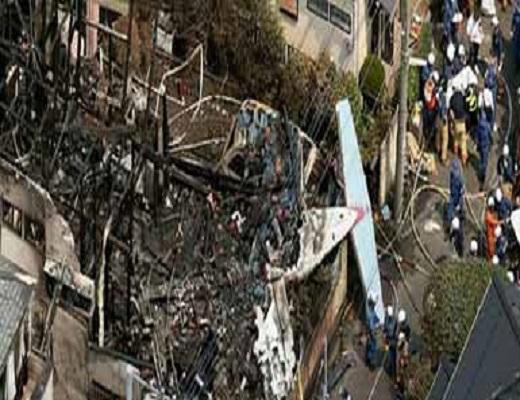 سقوط هواپیمای ژاپنی در منطقه مسکونی