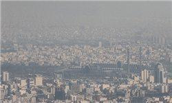 هوای آلوده