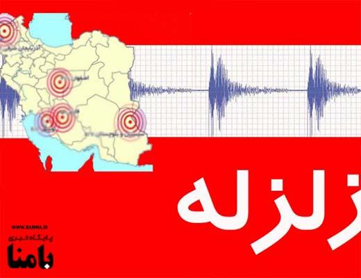 کرمان سه بار لرزید ، وقوع زلزله ۴٫۹ ریشتری در جنوب کشور