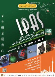 ipas-2019-banner-bamna