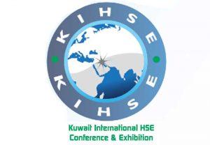 دومین همایش و نمایشگاه بین المللی HSE کویت