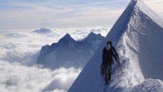کوهنورد بندرعباسی همچنان مفقود است