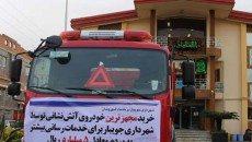 خریداری ۱۷ دستگاه خودروی اطفای حریق در مازندران