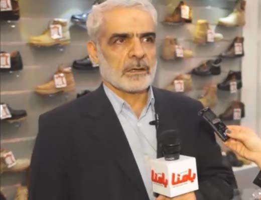نظربیگی، کفش نوید بهمن
