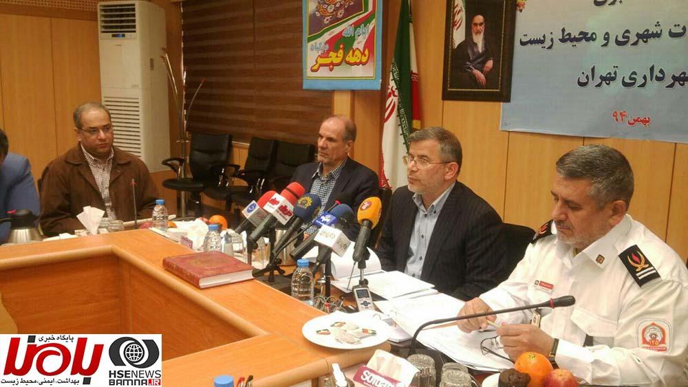 نشست خبری معاون خدمات شهری و محیط زیست شهرداری تهران